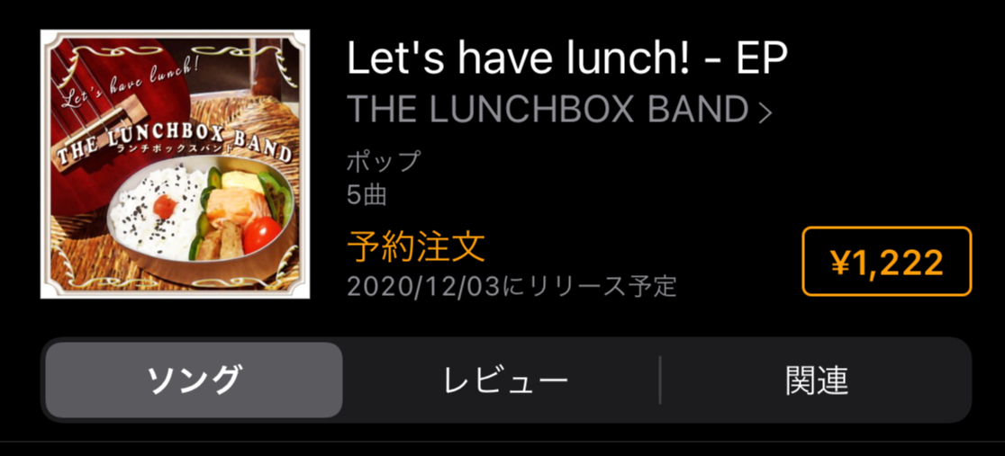 iTunes Store予約開始